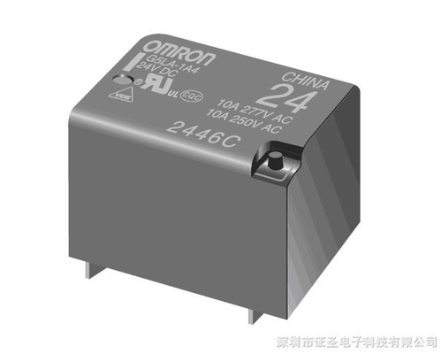 China Ultra Small AC PCB Power Relay 15A Contact Switching High Contact Resistance distributor
